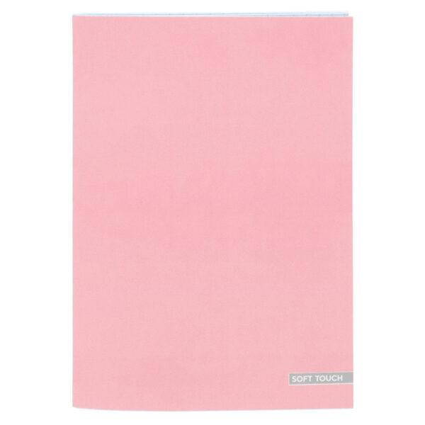 Schrift A4 10mm Soft Pink