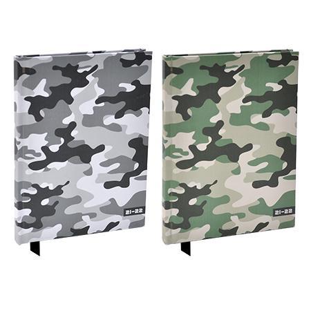 Schoolagenda A5 Camouflage 2021 - 2022