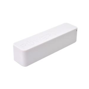 Powerbank 2600 mAh White